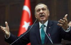 ΝΕΑ ΕΙΔΗΣΕΙΣ (Πόσο δικτάτορας θα γίνει ο Ερντογάν;)