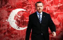 ΝΕΑ ΕΙΔΗΣΕΙΣ (Τουρκία: Μάχη στήθος με στήθος για τη Συνταγματική Αναθεώρηση)
