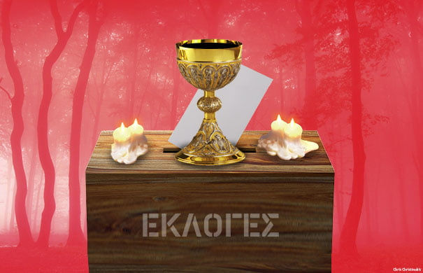 ksorkizontas_ekloges_pikro_pothri