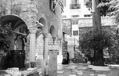 ΝΕΑ ΕΙΔΗΣΕΙΣ (Άγιοι  Ανάργυροι στην Πλάκα  – Μετόχι Παναγίου Τάφου)