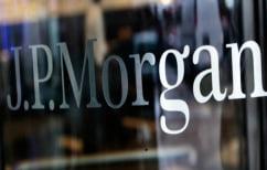 ΝΕΑ ΕΙΔΗΣΕΙΣ (JP Morgan Cazenove: Αποσύρει την κάλυψη των ελληνικών τραπεζών)
