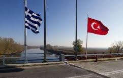 ΝΕΑ ΕΙΔΗΣΕΙΣ (Μπαράζ προκλήσεων από τουρκικές ακταιωρούς στη Μυτιλήνη)