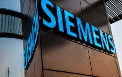 ΝΕΑ ΕΙΔΗΣΕΙΣ (Διακόπηκε για τις 15 Μαρτίου η δική για τα «μαύρα» ταμεία της Siemens)