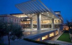 ΝΕΑ ΕΙΔΗΣΕΙΣ (Σειρά εκδηλώσεων στο Μουσείο της Ακρόπολης για την Διεθνή Ημέρα Μουσείων)