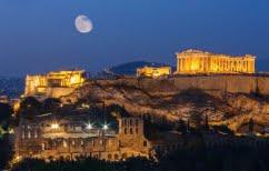 ΝΕΑ ΕΙΔΗΣΕΙΣ (Για μια Αθήνα, του Πολιτισμού, της Ασφάλειας και της Δημοκρατίας!)