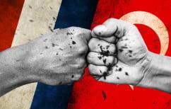 ΝΕΑ ΕΙΔΗΣΕΙΣ (H Τουρκία κλιμακώνει την ένταση με την Ολλανδία, επικαλούμενη την Σρεμπρένιτσα)