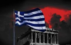 ΝΕΑ ΕΙΔΗΣΕΙΣ (23 Απριλίου: H «μέρα της κρίσης» για την Ελλάδα)