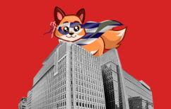 ΝΕΑ ΕΙΔΗΣΕΙΣ (Τί γυρεύει η αλεπού στην… Παγκόσμια Τράπεζα;)