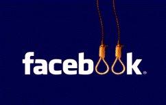 ΝΕΑ ΕΙΔΗΣΕΙΣ (Η δράση του facebook για την προληψη αυτοκτονιών)