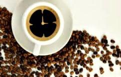 ΝΕΑ ΕΙΔΗΣΕΙΣ (Οι επιστήμονες κατέληξαν: Αυτή είναι η κατάλληλη ώρα της ημέρας για να πιεις καφέ)