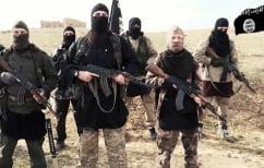 ΝΕΑ ΕΙΔΗΣΕΙΣ (Το Ισλαμικό Κράτος απειλεί με επιθέσεις στε ΗΠΑ, Ευρώπη και Ρωσία)