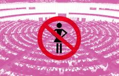 ΝΕΑ ΕΙΔΗΣΕΙΣ (Μισογυνισμός στο ευρωκοινοβούλιο)