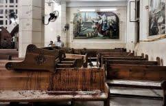 ΝΕΑ ΕΙΔΗΣΕΙΣ (Αίγυπτος: Οι χριστιανοί Κόπτες στο στόχαστρο των Τζιχαντιστών)