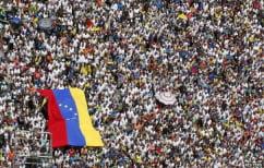 ΝΕΑ ΕΙΔΗΣΕΙΣ (Καθημερινότητα οι διαδηλώσεις και η ένταση στους δρόμους του Καράκας)