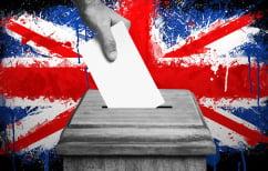 ΝΕΑ ΕΙΔΗΣΕΙΣ (Brexit… με το βλέμμα στη Σκωτία)