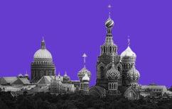 ΝΕΑ ΕΙΔΗΣΕΙΣ (Τρόμος στην Αγ. Πετρούπολη: «Στόχος να πληγεί η προσέγγιση ΗΠΑ – Ρωσίας»)
