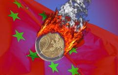 ΝΕΑ ΕΙΔΗΣΕΙΣ (Πόσο θ' αντέξει η Ευρωζώνη στη νέα φάση του νομισματικού πολέμου;)