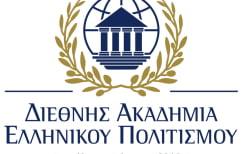 ΝΕΑ ΕΙΔΗΣΕΙΣ (Ίδρυση της Διεθνούς Ακαδημίας Ελληνικού Πολιτισμού)