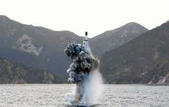 ΝΕΑ ΕΙΔΗΣΕΙΣ (ΟΗΕ: Σε ισχύ σε 90 ημέρες η Συνθήκη για την απαγόρευση Πυρηνικών Όπλων)