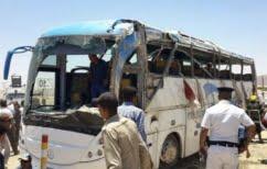 ΝΕΑ ΕΙΔΗΣΕΙΣ (Μακελειό στην Αίγυπτο – Ισλαμιστές σκότωσαν 26 Κόπτες Χριστιανούς)