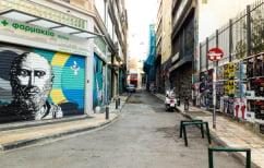 ΝΕΑ ΕΙΔΗΣΕΙΣ (BBC: Μπορεί η Αθήνα να γίνει πρωτεύουσα της τέχνης;)