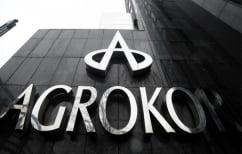 ΝΕΑ ΕΙΔΗΣΕΙΣ (Η κολοσσός Agrokor ταρακουνά συθέμελα τα Βαλκάνια)