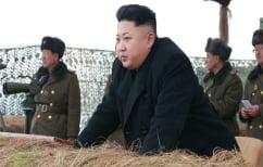 ΝΕΑ ΕΙΔΗΣΕΙΣ (Στέιτ Ντιπάρτμεντ: Να αποφευχθούν επισκέψεις Αμερικανών στη Βόρεια Κορέα)