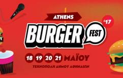 ΝΕΑ ΕΙΔΗΣΕΙΣ (Burger Fest: Το πιο γευστικό φεστιβάλ έρχεται!)