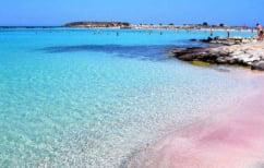 ΝΕΑ ΕΙΔΗΣΕΙΣ (Οι δέκα ομορφότερες παραλίες της Ελλάδας)