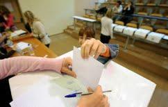 ΝΕΑ ΕΙΔΗΣΕΙΣ (Σήμερα οι φοιτητικές εκλογές σε Πανεπιστήμια και ΤΕΙ)