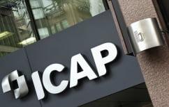 ΝΕΑ ΕΙΔΗΣΕΙΣ (ICAP: Σημάδια ανάκαμψης εμφάνισε η αγορά ανταλλακτικών αυτοκινήτων το 2014)
