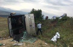 ΝΕΑ ΕΙΔΗΣΕΙΣ (Ανατράπηκε λεωφορείο με μαθητές στις Σέρρες – Τραυματίστηκαν παιδιά)