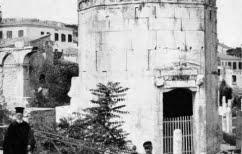 ΝΕΑ ΕΙΔΗΣΕΙΣ (Ωρολόγιον του Κυρρήστου – Πλάκα (Αναδρομή στην Παλιά Αθήνα))