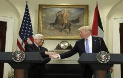 ΝΕΑ ΕΙΔΗΣΕΙΣ (Τραμπ ο Ειρηνοποιός για Ισραήλ και Παλαιστίνη)