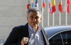 ΝΕΑ ΕΙΔΗΣΕΙΣ (Στη Φρανκφούρτη ο Τσακαλώτος – Θα μιλήσει για το «comeback» της Ελλάδας)