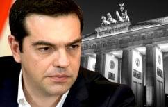 ΝΕΑ ΕΙΔΗΣΕΙΣ («Βεντέτα» Τσίπρα με το «γερμανικό κόμμα»)