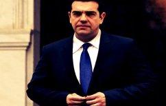 ΝΕΑ ΕΙΔΗΣΕΙΣ (Eurogroup: Με τη γραβάτα στα χέρια έμεινε ο Τσίπρας!)