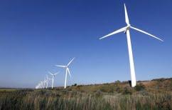 ΝΕΑ ΕΙΔΗΣΕΙΣ («Απόβαση» 8 γερμανικών εταιριών στην Ελλάδα για επενδύσεις στις ΑΠΕ)