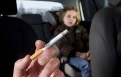 ΝΕΑ ΕΙΔΗΣΕΙΣ («Μάστιγα» το παθητικό κάπνισμα – Επηρεάζει τα 2/3 του πληθυσμού)