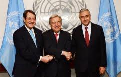 ΝΕΑ ΕΙΔΗΣΕΙΣ (Ώρα μηδέν για το Κυπριακό – Η νέα διάσκεψη και το παρασκήνιο)