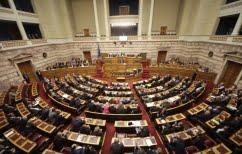 ΝΕΑ ΕΙΔΗΣΕΙΣ (Στην Ολομέλεια της Βουλής το νέο φορολογικό νομοσχέδιο – Τι περιλαμβάνει)