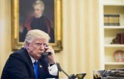 ΝΕΑ ΕΙΔΗΣΕΙΣ (Washington Post: Η κυβέρνηση Τραμπ έβαλε στο χέρι μυστικά αρχεία από τηλεφωνήματα δημοσιογράφων)
