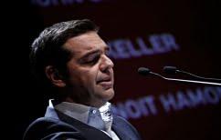 ΝΕΑ ΕΙΔΗΣΕΙΣ (Τσίπρας:  Η Τουρκία να πάψει να προκαλεί και να συμμορφωθεί)