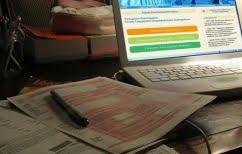 ΝΕΑ ΕΙΔΗΣΕΙΣ (Μένουν 25 μέρες για τις φορολογικές δηλώσεις – Λείπει το 70%!)