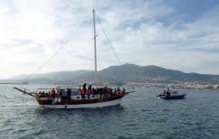 ΝΕΑ ΕΙΔΗΣΕΙΣ (Ιστιοφόρο με 120 πρόσφυγες και μετανάστες εντοπίστηκε ανοιχτά των Χανίων)