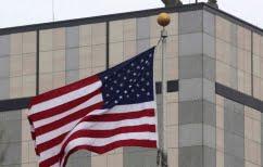 ΝΕΑ ΕΙΔΗΣΕΙΣ (Έκρηξη στην Πρεσβεία των ΗΠΑ στην Ουκρανία με «άρωμα» τρομοκρατίας)