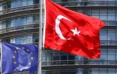 ΝΕΑ ΕΙΔΗΣΕΙΣ (Ψήφισμα Ευρωβουλής για αναστολή των διαπραγματεύσεων ένταξης της Τουρκίας)