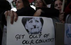 ΝΕΑ ΕΙΔΗΣΕΙΣ (Γερμανικά κόμματα: Όσο κυριαρχούμε στην Ευρώπη θα γινόμαστε πιο μισητοί)