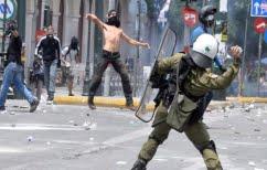 ΝΕΑ ΕΙΔΗΣΕΙΣ (Ανοιχτή εκδήλωση αστυνομικών στα Εξάρχεια- Κάλεσαν και αναρχικούς)