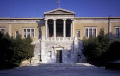 ΝΕΑ ΕΙΔΗΣΕΙΣ (Το ΕΜΠ μεταξύ των πρώτων 30 πανεπιστημίων στην Ευρώπη)
